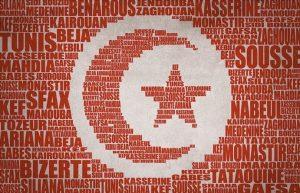 centre d appels tunisie